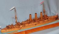 Модель крейсера Аврора 20.