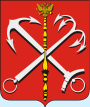 герб С-Пб