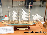 Модель парусного судна `Мир`. 1